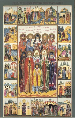 Icon Depicting all the Saints of North America